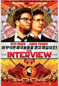 Movie poster for 'The Interview'